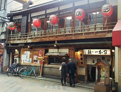 京極かねよ (1).jpg