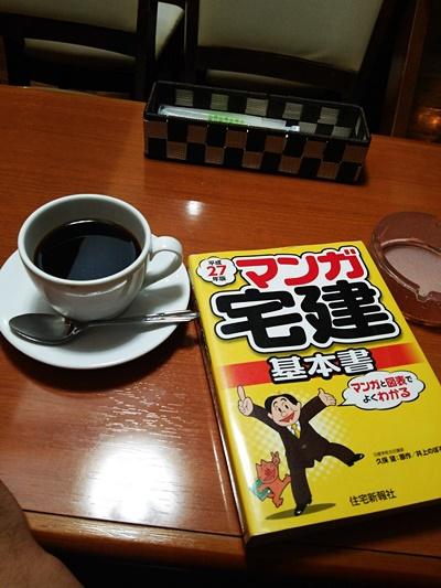かふぇぷりんす (2).JPG