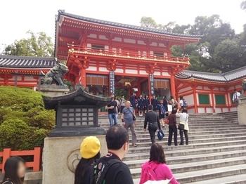 八坂神社 (1).JPG