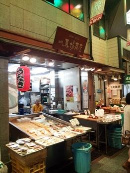 馬場商店 (1).JPG